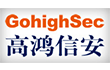 Datang Gohigh Security (Zhejiang) Information Technology Co., Ltd.